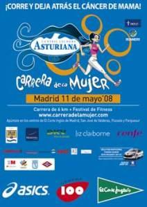 """Cartel de la """"Carrera de la Mujer"""" en Madrid 2008"""